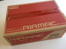 ハタヤABU-082・エヤーマックMS