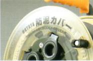 ハタヤ・HATAYAの屋外用サンタイガーレインボーリールBX-301K型