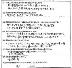 コンプレッサー導入事例・歯科技工