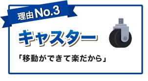 静音SLPエアーコンプレッサー購入人気ランキング・3位キャスター付