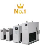 エアー関連商品人気ランキング1位・冷凍式エアードライヤ